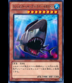 Hyper-Ancient Shark Megalodon