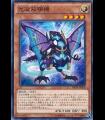 Cipher Twin Raptor