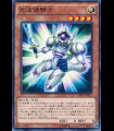 Cipher Mirror Knight