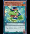Performapal Turn Toad