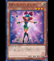 Performapal Revue Dancer