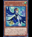 Lyrical Luscinia - Sapphire Swallow