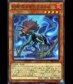 Miscellaneousaurus