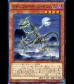 Skelesaurus