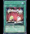 Card Rotator