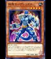 Gouki Suplex