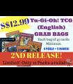 2017 Grab Bag (2nd Release)