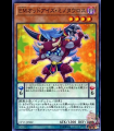 Performapal Odd-Eyes Minotaur