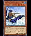 The Legendary Fisherman II
