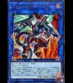 Varrel Load Dragon