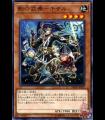 Shadow Six Samurai - Kizaru