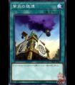 Shien's Smoke Signal