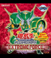 [EXFO] Extreme Force Booster Box