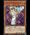 Minerva, Lightsworn Maiden