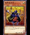 Magical Merchant