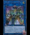 Arcana Extra Joker (Secret Rare)