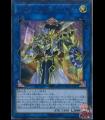 Arcana Extra Joker (Ultra Rare)
