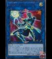 Xtra HERO Wonder Driver (Ultra Rare)
