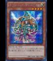 Magician's Valkyria