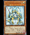 Sacred Arch-Airknight Parshath