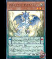 Metaphys Decoy Dragon (Common)