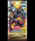 [CIBR] Circuit Break