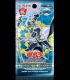 [CYHO] Cybernetic Horizon