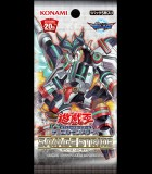 [SAST] Savage Strike