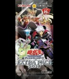 [EP19] Extra Pack 2019
