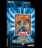 [SR10] Structure Deck R: Machiners Command